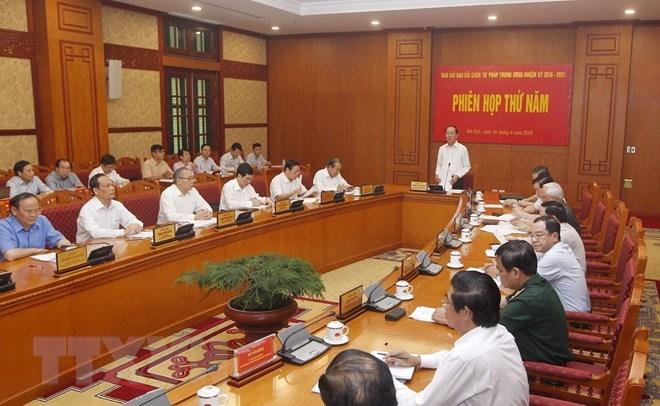 Le chef de l'État préside la 5e session du Comité central de pilotage de la réforme judiciaire