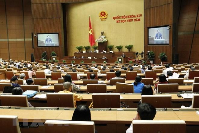 Clôture de la 5e session de l'Assemblée nationale de la XIVe législature