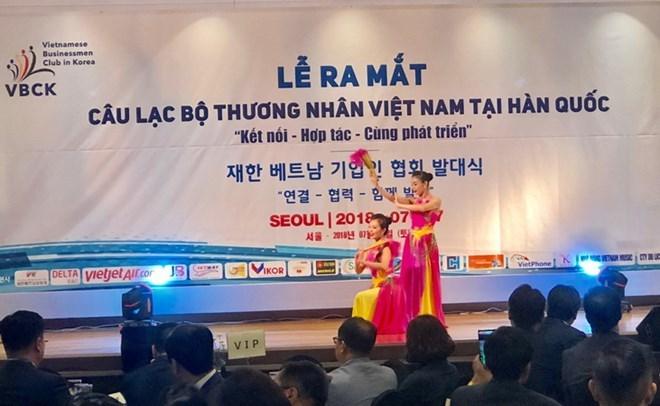 Un club pour les hommes d'affaires vietnamiens en R. de Corée