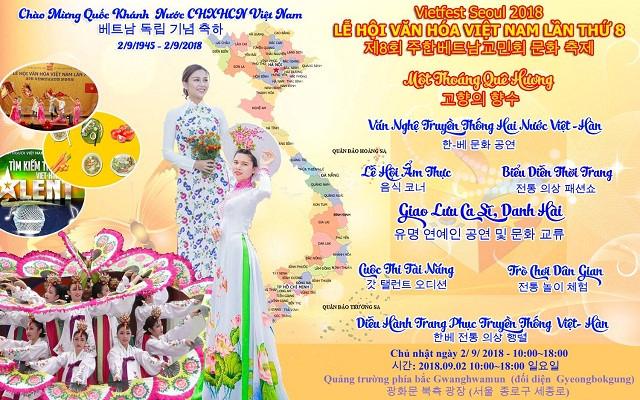 Bientôt la 8e  Fête culturelle du Vietnam en République de Corée