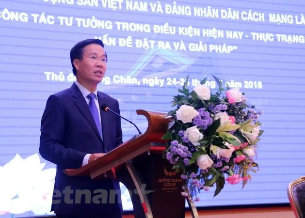 Vietnam-Laos: 6e séminaire théorique entre le PCV et le PPRL