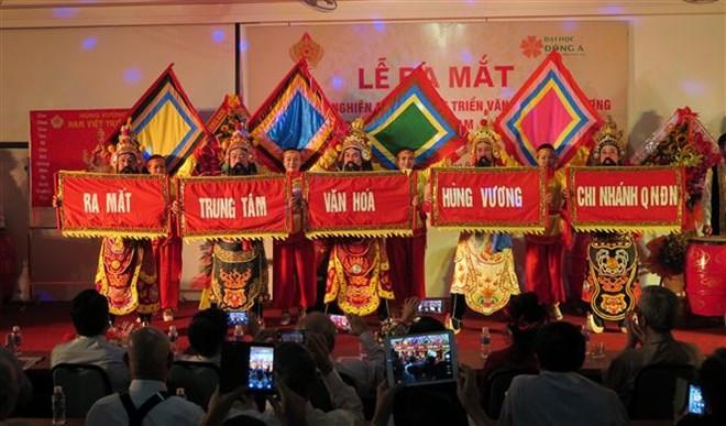 Nouveau centre de recherche sur l'ère des rois Hung à Da Nang