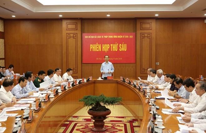 Le Comité central de pilotage pour la réforme judiciaire tient sa 6ème réunion