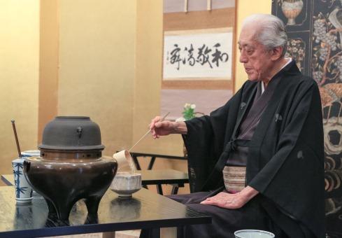 Ouverture de la première salle de thé japonais au Vietnam