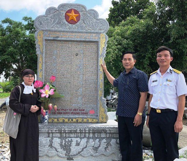 La stèle en mémoire des martyrs de Gac Ma sera installée à Truong Sa