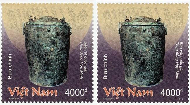 Émission d'une collection de timbres sur les trésors nationaux en bronze