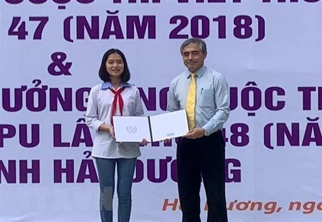 Remise du 3e prix du 47e concours de composition épistolaire de l'UPU