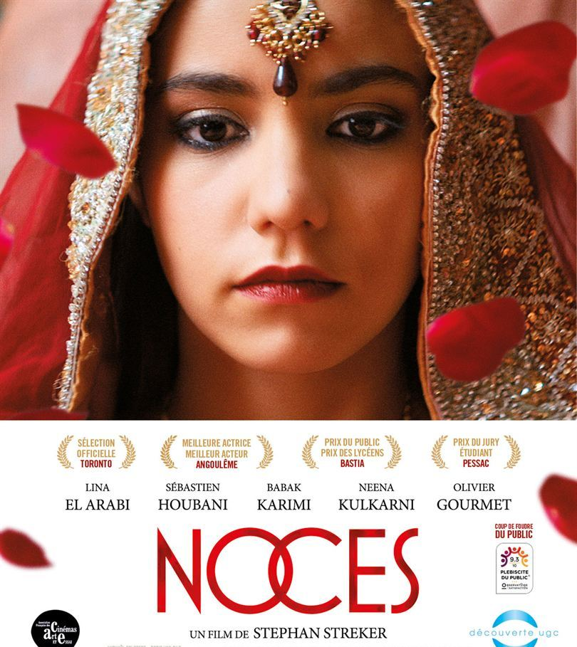 """""""Noces"""" au Festival du Film européen 2018 au Vietnam"""