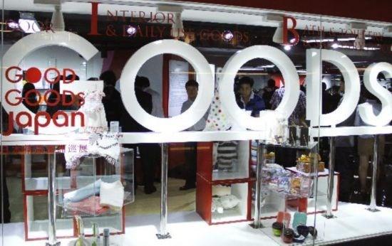 Ustensiles ménagers: des entreprises japonaises accèdent au marché vietnamien
