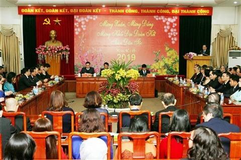 Le Front de la Patrie resserre ses liens intérieurs avec les Vietnamiens d