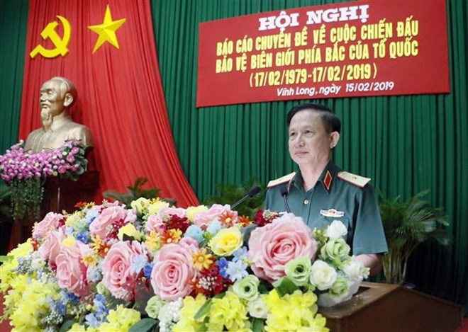 Conférence thématique sur la guerre de défense de la frontière septentrionale