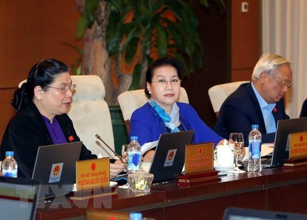 Clôture de la 31e réunion du Comité permanent de l'Assemblée nationale