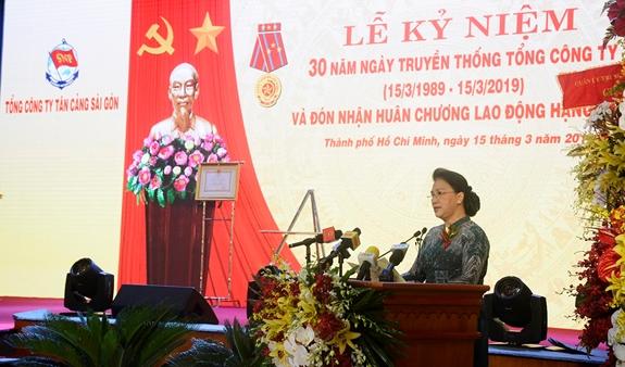 La Compagnie générale Tân Cang contribue à la mise en œuvre de la stratégie maritime nationale