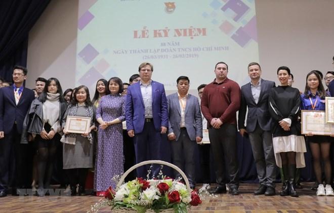 Célébration du 88e anniversaire de l'Union de la jeunesse communiste Ho Chi Minh en Russie