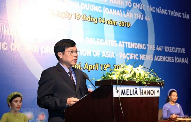 L'OANA est un forum de presse prestigieux