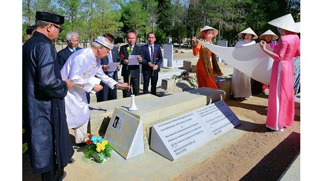 Proposition de la construction d'un jardin pour honorer l'écriture « quôc ngu » à Hôi An