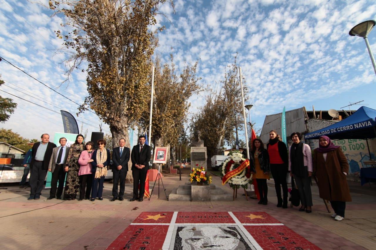 Le 129e anniversaire du président Ho Chi Minh célébré à l'étranger