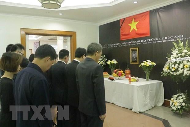 Le secrétaire général de l'ASEAN rend hommage à l'ancien président Le Duc Anh