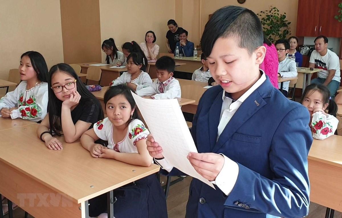 Le premier concours olympique de langue vietnamienne en Ukraine
