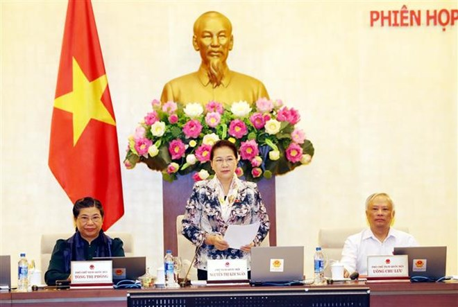 Ouverture de la 34e réunion du Comité permanent de l'Assemblée nationale