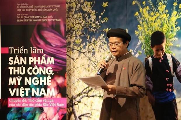 Brocart et soie du Vietnam présentés en République de Corée
