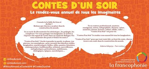 """Valoriser le patrimoine oral avec les """"Contes d'un soir"""""""