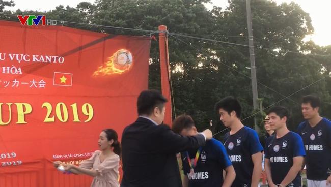 Finale de la Coupe Favija Kanto Cup 2019 au Japon