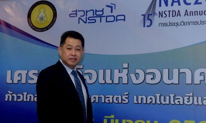 La Thaïlande construira la première bioraffinerie en Asie du Sud-Est