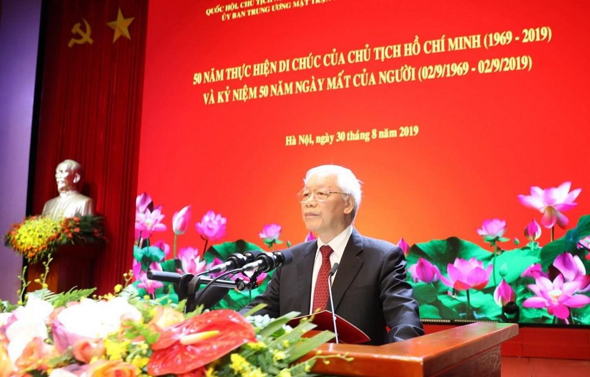 La cérémonie nationale marque les 50 ans de mise en œuvre du Testament du Président Hô Chi Minh