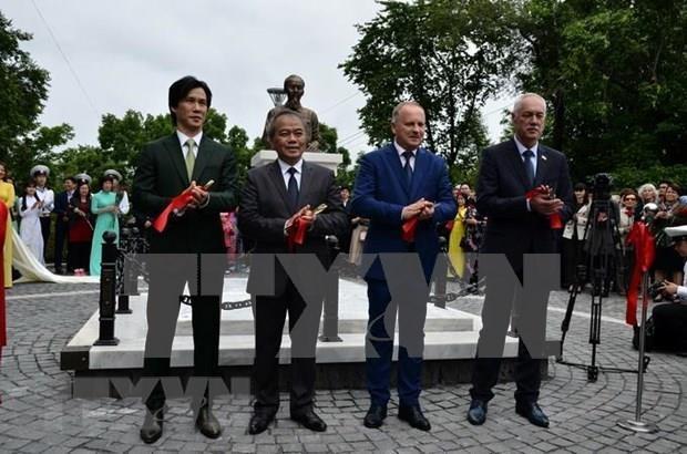 Un jardin russe baptisé du nom du président Ho Chi Minh