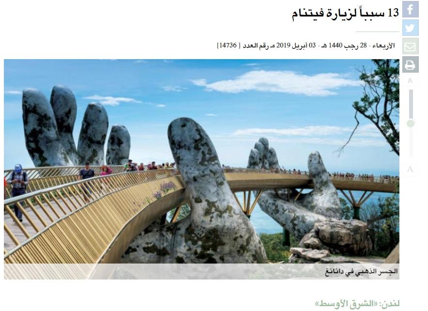 Un journal arabe cite les raisons de voyager au Vietnam