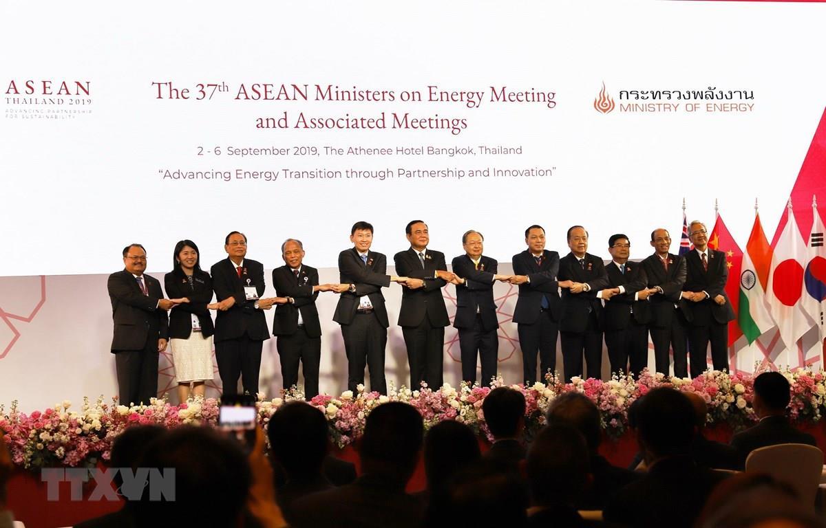 Ouverture de la 37e conférence des ministres de l'énergie de l'ASEAN et des conférences connexes