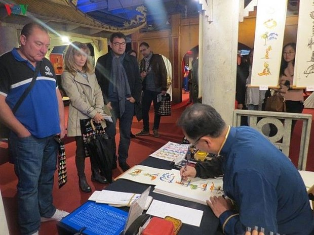 Le Vietnam, invité d'honneur de la foire internationale de Metz, en France