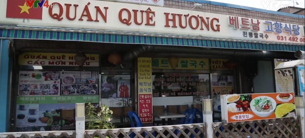 La gastronomie vietnamienne bien prisée en République de Corée