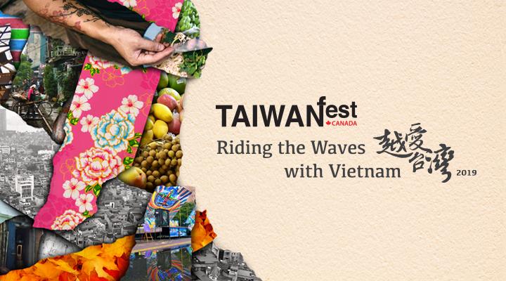 La culture du Vietnam honorée au TaiwanFest 2019