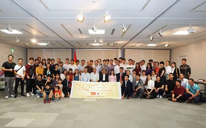 Fondation de l'Association des Vietnamiens à Fukuoka (Japon)