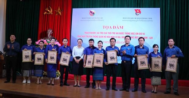 Vietnam-Laos: Un séminaire sur la responsabilité et le rôle des jeunes à Bac Ninh