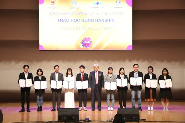 La 15e Journée des étudiants vietnamiens en République de Corée