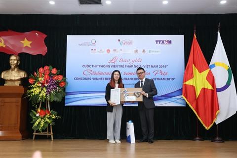 """Remise des prix du Concours """"Jeunes Reporters Francophones - Vietnam 2019"""""""
