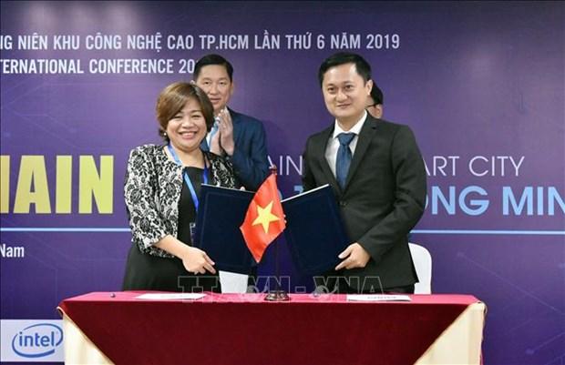 La 6e conférence internationale annuelle du Parc de haute technologie de Saigon