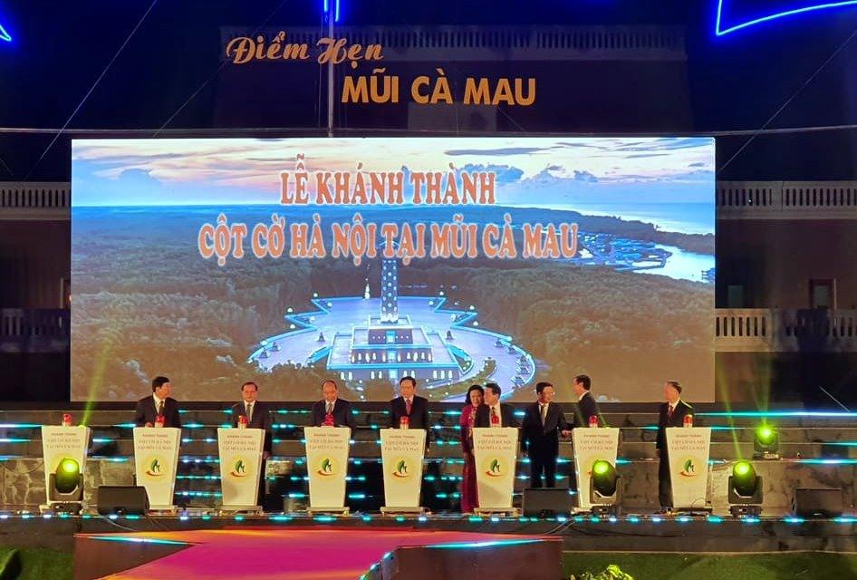 Ouverture de la Semaine de la culture et du tourisme de Ca Mau 2019