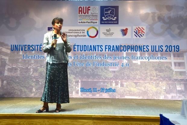 L'AUF, acteur incontournable de l'espace francophone