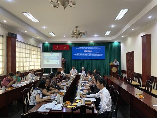 HCM-V va développer le tourisme culturel