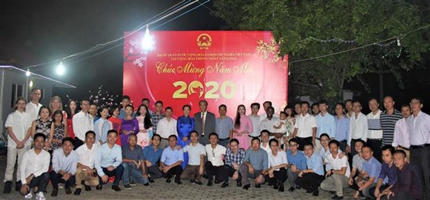 Les Vietnamiens aux États-Unis et en Tanzanie célèbrent le Têt du Rat 2020