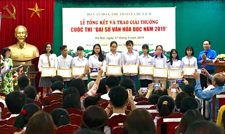 """Concours national """"Ambassadeur de la culture de la lecture"""" 2020"""
