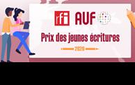 Lancement du Prix des jeunes écritures RFI-AUF