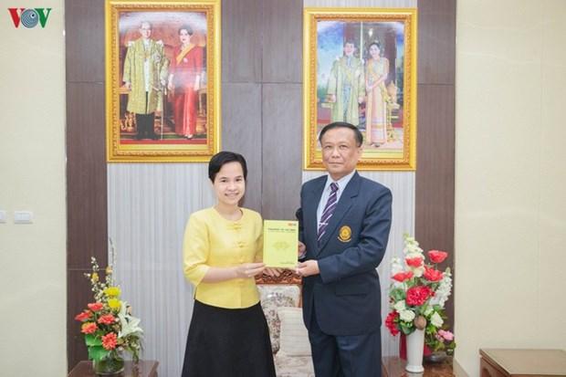 Publication en Thaïlande d