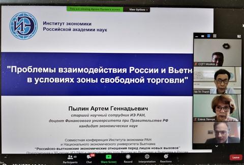 Séminaire sur les relations économiques Vietnam - Russie devant de nouveaux défis