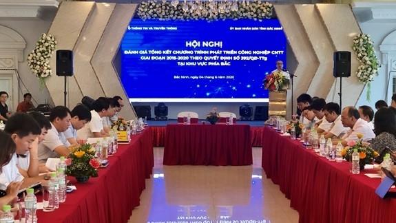 Une conférence examine le développement de l'industrie des technologies de l'information