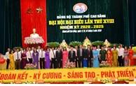 La ville de Cao Bang accorde la priorité au secteur du commerce et des services